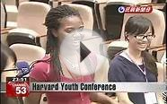 Harvard University students come to Taiwan to train future
