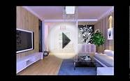 home design software free download.wmv